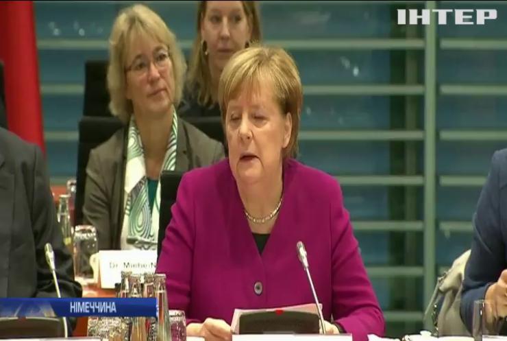 Ангела Меркель запросила на зустріч німецьких фермерів