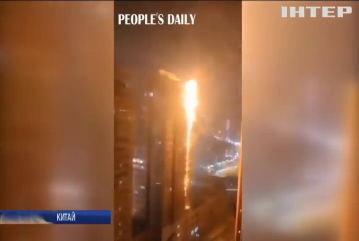У Китаї згоріла багатоповерхівка