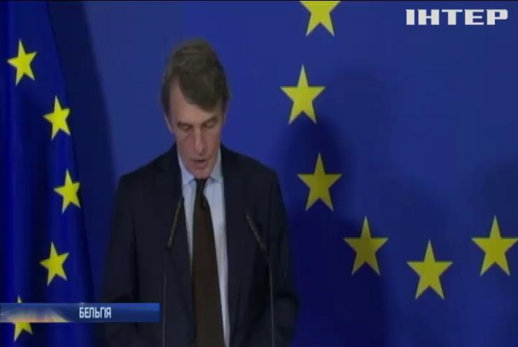 Президент Єврокомісії представив новий комісарський склад
