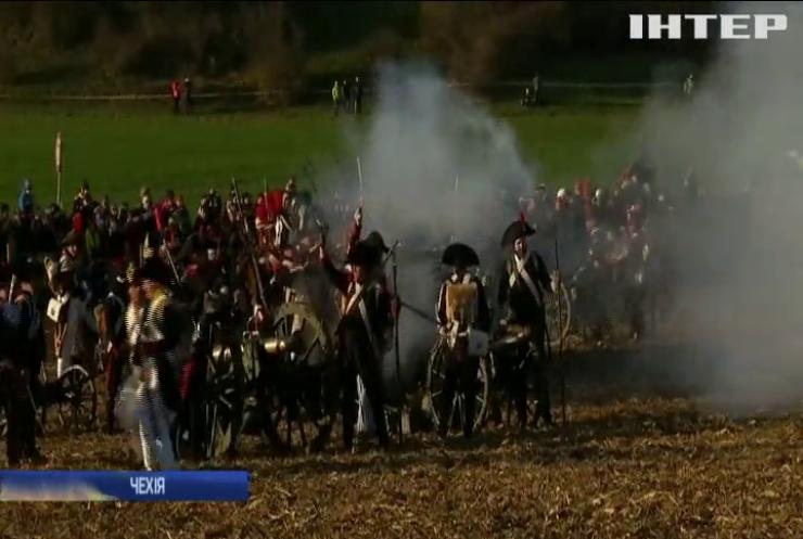 Перемогу Наполеона відтворили у Чехії