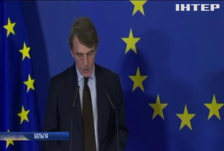 """У новому складі Єврокомісії встановили """"гендерний баланс"""""""