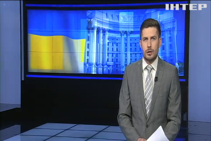 Посол Угорщини отримав ноту протеста від українського МЗС