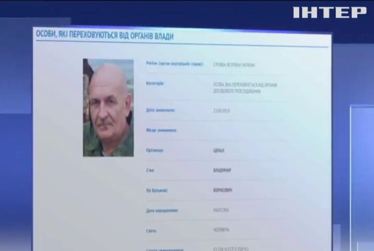 Підозра у тероризмі: СБУ оголосила Цемаха в розшук