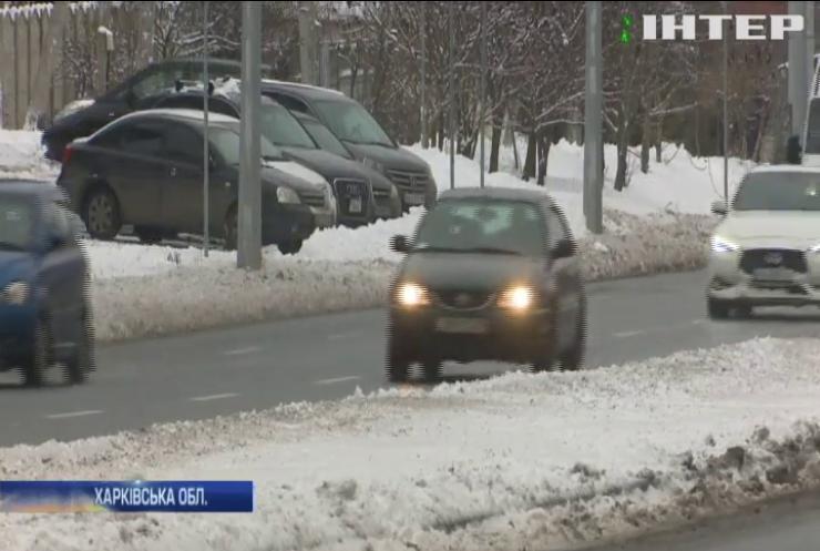 Регіони України замело снігом: наслідки негоди
