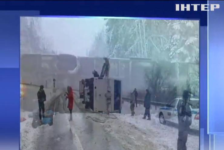 У Росії на трасі перекинувся автобус з українцями