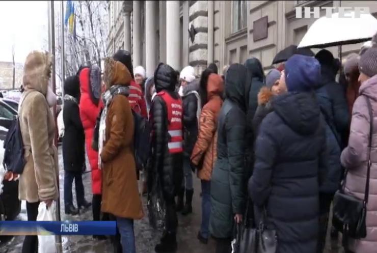 У Львові закликали врятувати екстрену медицину