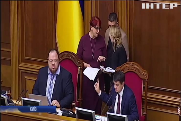 Українські добровольці зможуть отримати посвідчення учасника бойових дій