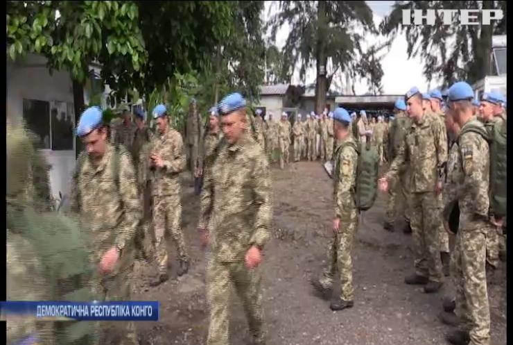До Демократичної Республіки Конго прибула перша група українських військових