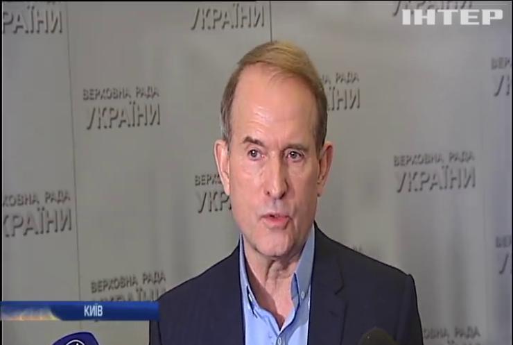 """Ринок землі: """"Опозиційна платформа - За життя"""" закликає провести всеукраїнський референдум - Віктор Медведчук"""