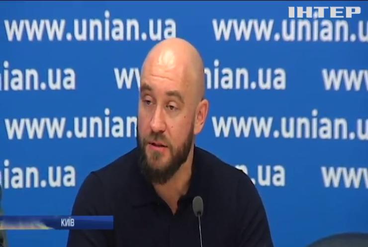 """Активісти ГО """"Стоп корупції"""" закликають розслідувати корупцію в """"Укроборонпромі"""""""