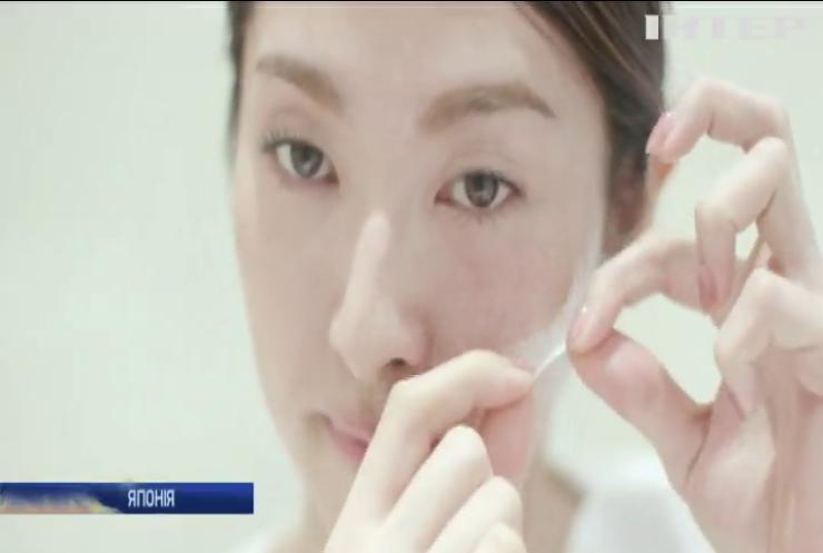 Косметика майбутнього: японці презентували спрей-шкіру