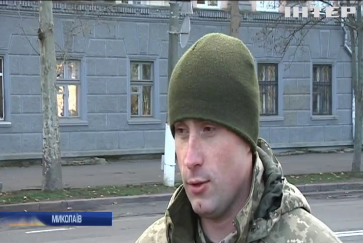 У Миколаєві зустріли військових з Донбасу