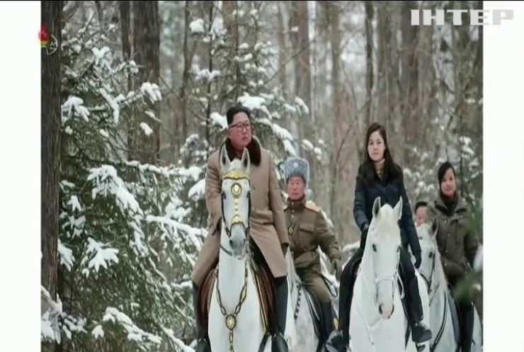 Кім Чен Ин на білому коні взібрався на священну гору