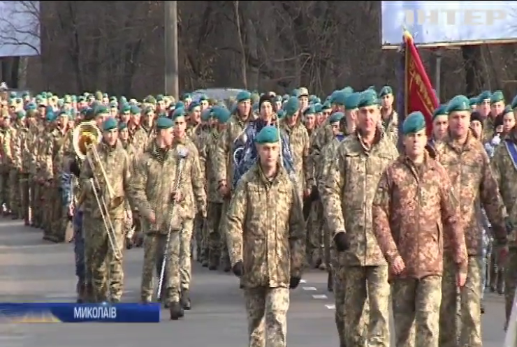 Морські піхотинці та артилеристи повернулися до Миколаєва з Донбасу