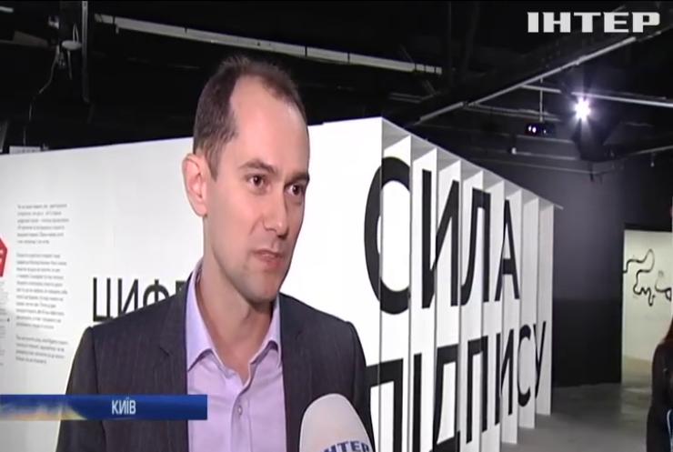 У Києві відкрився перший в Україні квест-музей
