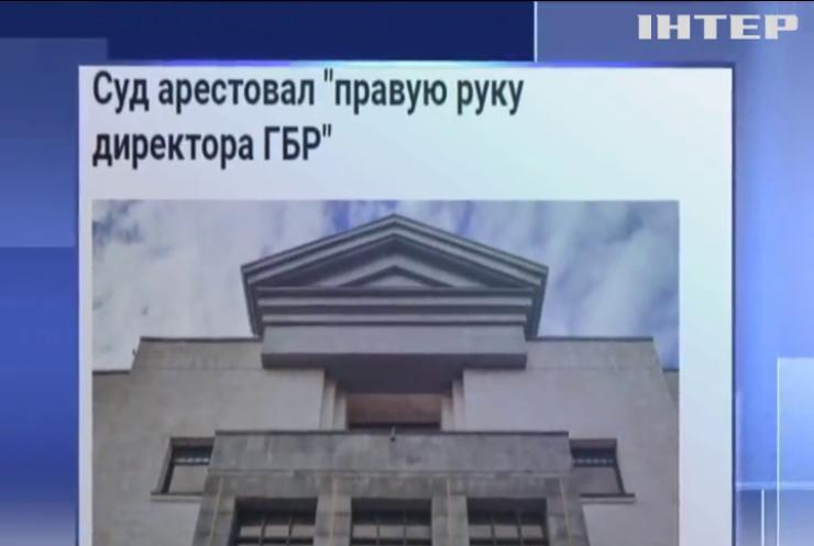 Екс-начальника головного слідчого управління ГПУ взяли під арешт