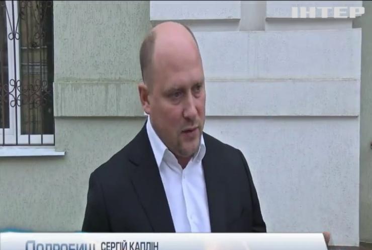 Комунальна криза: Сергій Каплін закликає владу затвердити в Україні власну енергетичну політику