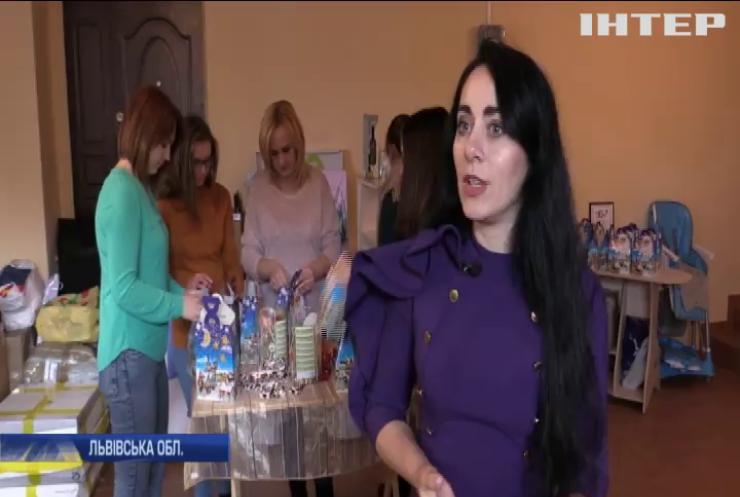 Як в Україні відзначали день волонтера
