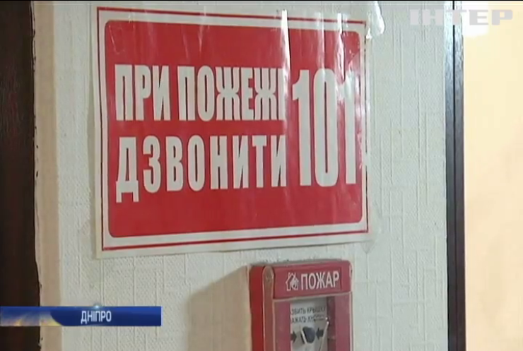 В Україні стартували масові перевірки протипожежної безпеки