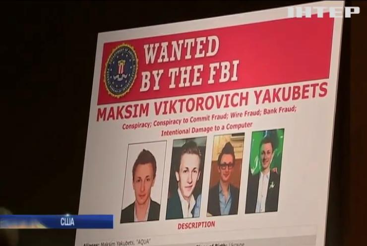 """США ввели санкції проти """"хакерів ФСБ"""""""