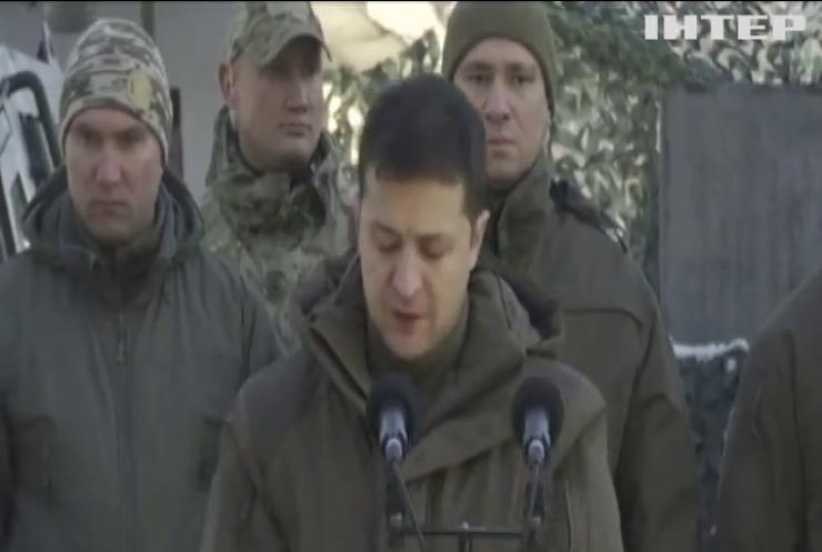 Володимир Зеленський подякував військовим за службу