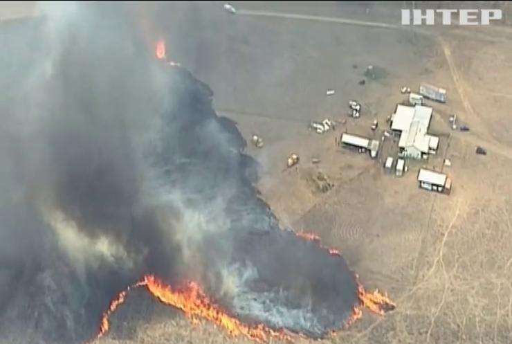 Лісові пожежі утворили вогняний смерч в Австралії