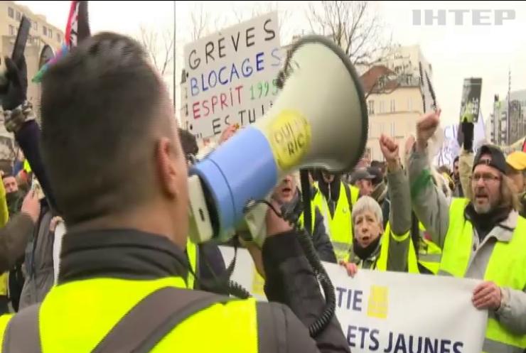 """""""Жовті жилети"""" доєдналися до масштабних демонстрацій у Франції"""