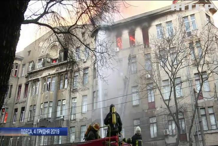 У справі про пожежу в Одеському коледжі з'явилися перші підозрювані