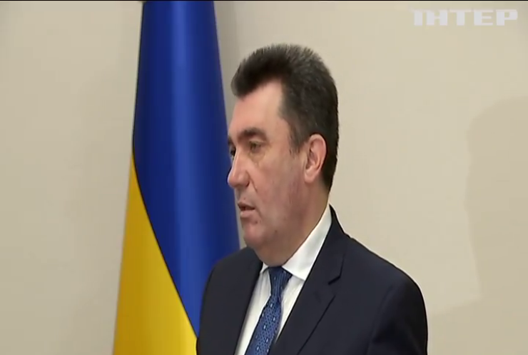 В РНБО затвердили головний сценарій реінтеграції Донбасу