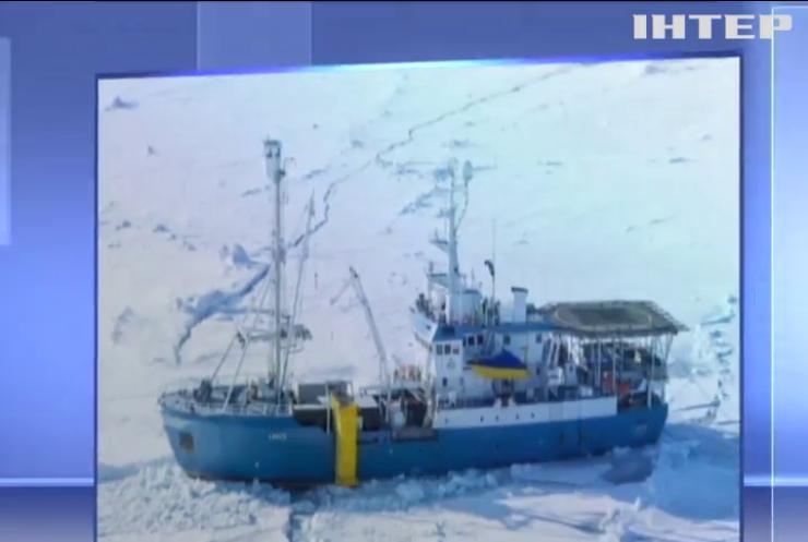 Відчайдушні науковці успішно завершили екстремальний похід Північним полюсом