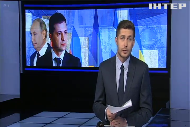 У Парижі відбудеться зустріч Зеленського та Путіна