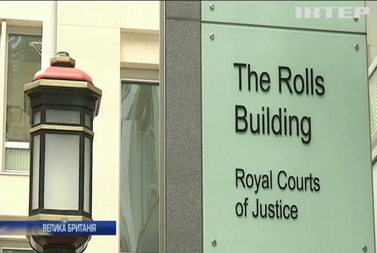 """У Високому суді Лондона повернулися до розгляду справи про """"борг Януковича"""""""
