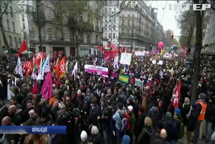 У Парижі до протестів долучилися працівники громадського транспорту