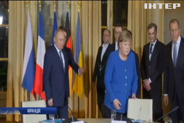 """""""Нормандська зустріч"""" у Парижі: лідери України, Франції, Німеччини та Росії зустрілись, аби передусім обговорити ситуацію на Донбасі"""