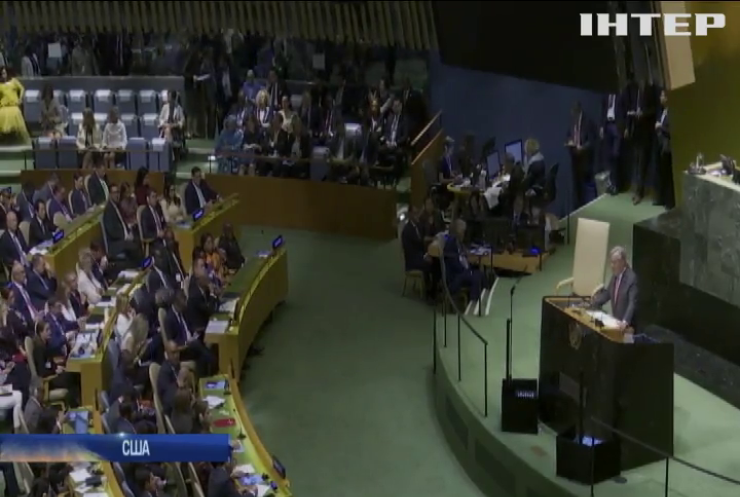 ООН ухвалила ще одну кримську резолюцію