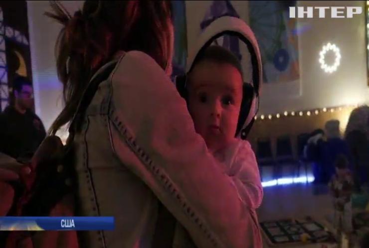 Baby Rave у Каліфорнії зібрав дорослих і малюків