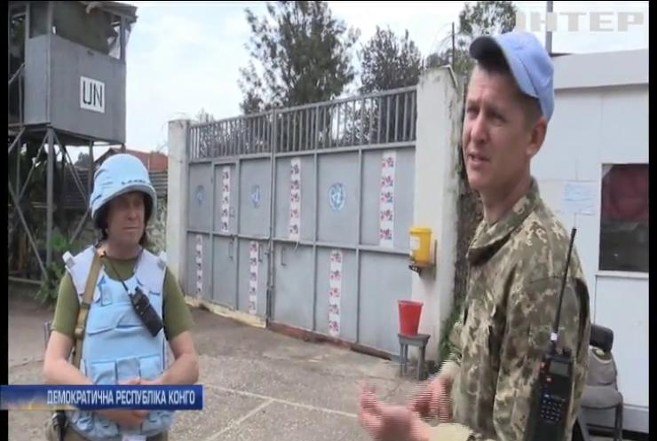 Українські миротворці ООН виконують свою місію у Конго