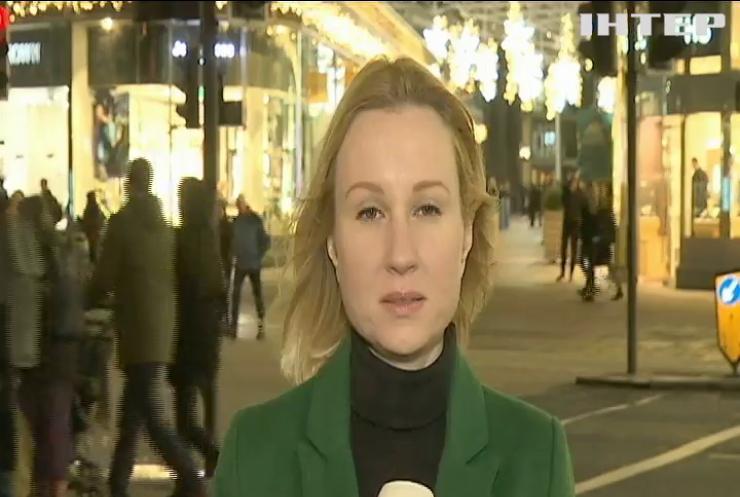 """""""Нормандську зустріч"""" у Парижі коментує весь світ"""