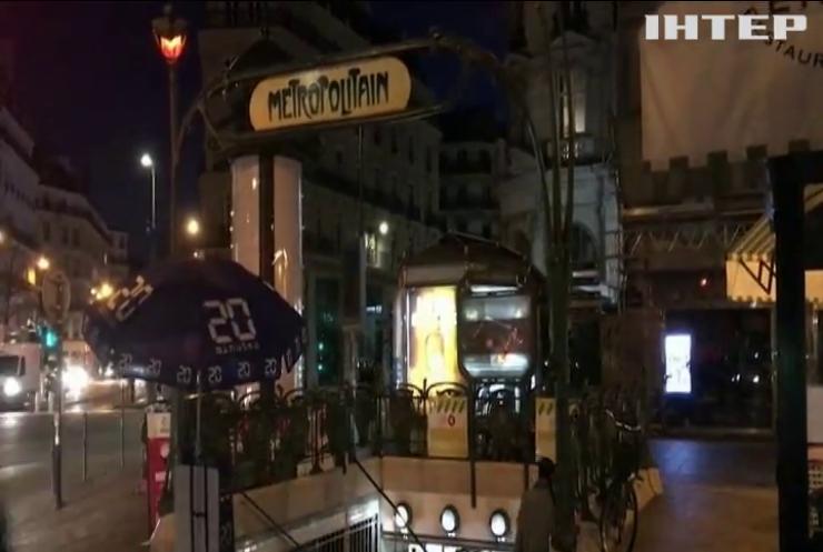 У Франції шостий день тривають виступи проти пенсійної реформи Еммануеля Макрона