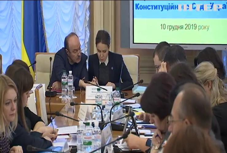 """В """"Опозиційній платформі - За життя"""" пропонують зменшити витрати на апарат органів державної влади та забезпечити гідні пенсії українцям"""
