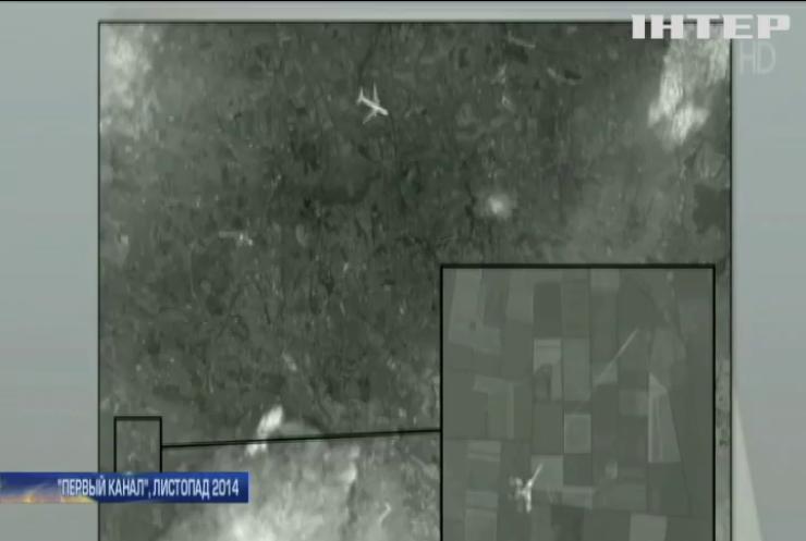 """""""Перший канал"""" визнав фейком сюжет про катастрофу рейсу МН-17"""