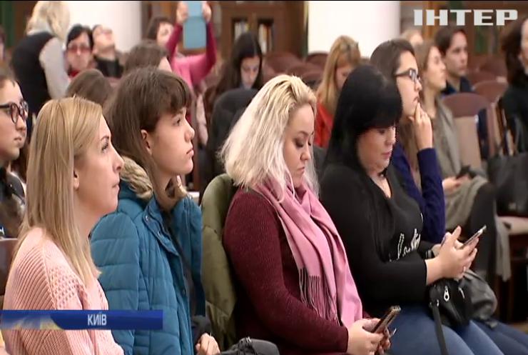 У Києві навчають помічників Святого Миколая
