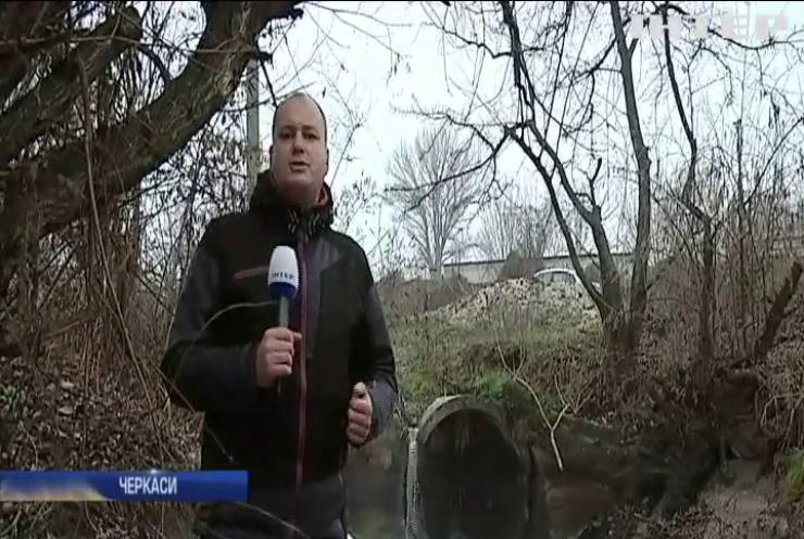 Екологічна катастрофа у Черкасах: Дніпро отруюють нечистотами