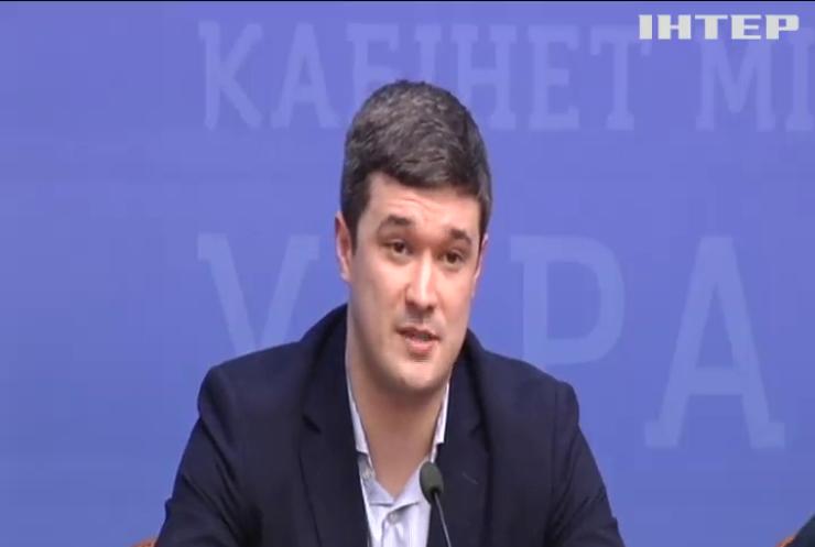 """Кабмін оголосив про старт """"Держави у смартфоні"""""""