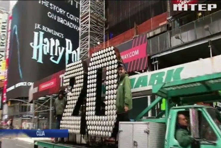 Нью-Йорк прикрашають до Нового року