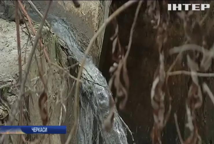 Каналізація Черкас зливає нечистоти у Дніпро