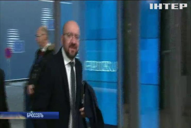 У Брюсселі стартує саміт лідерів Євросоюзу