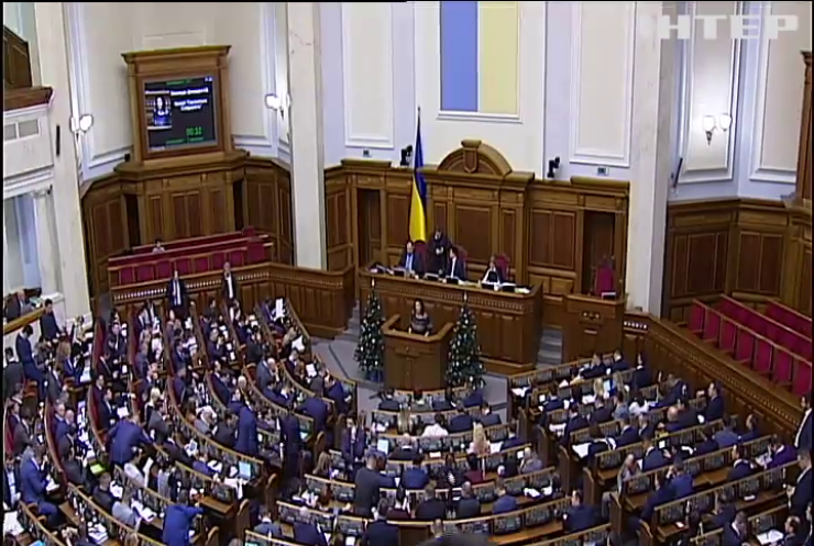 Верховна Рада продовжила особливий статус Донбасу на рік