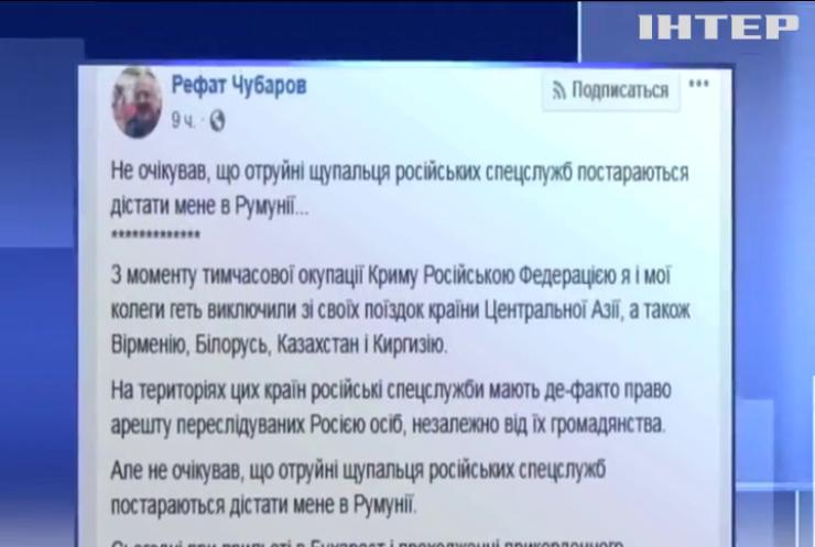 Главу кримськотатарського Меджлісу затримали в аеропорту Бухареста