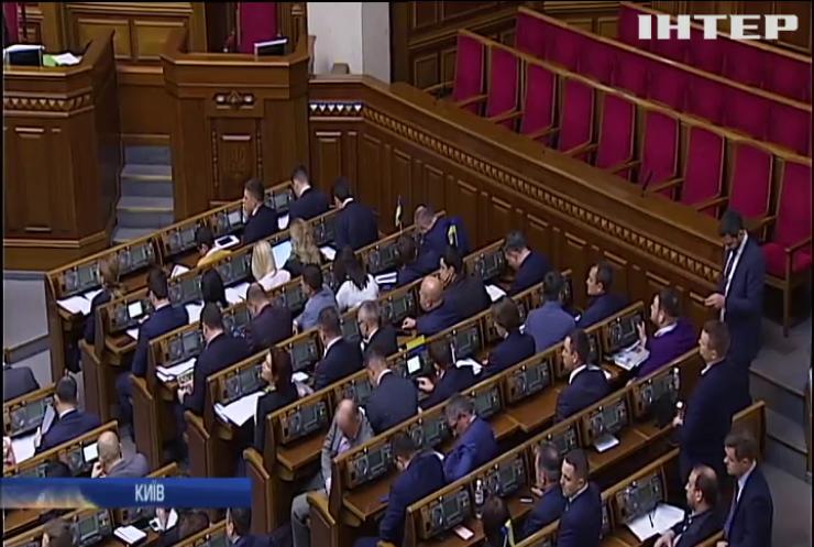 Законопроекти про ринок землі та особливий статус Донбасу: які питання розглянули депутати